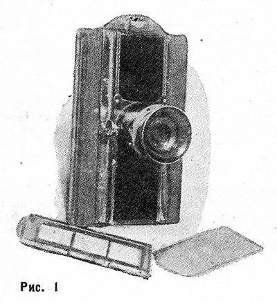 Мультиприставка конструкции т. Любимова