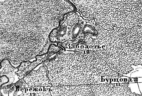 Деревня Заболотье на трехверстной военно-топографической карте Федора Федоровича Шуберта, 1855 год.