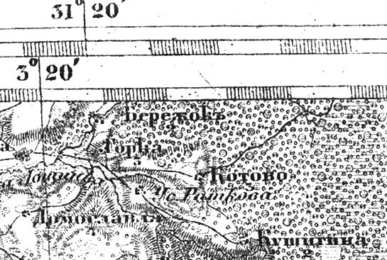 Деревня Бережок (Мельница) на трехверстной военно-топографической карте Федора Федоровича Шуберта, 1855 год.